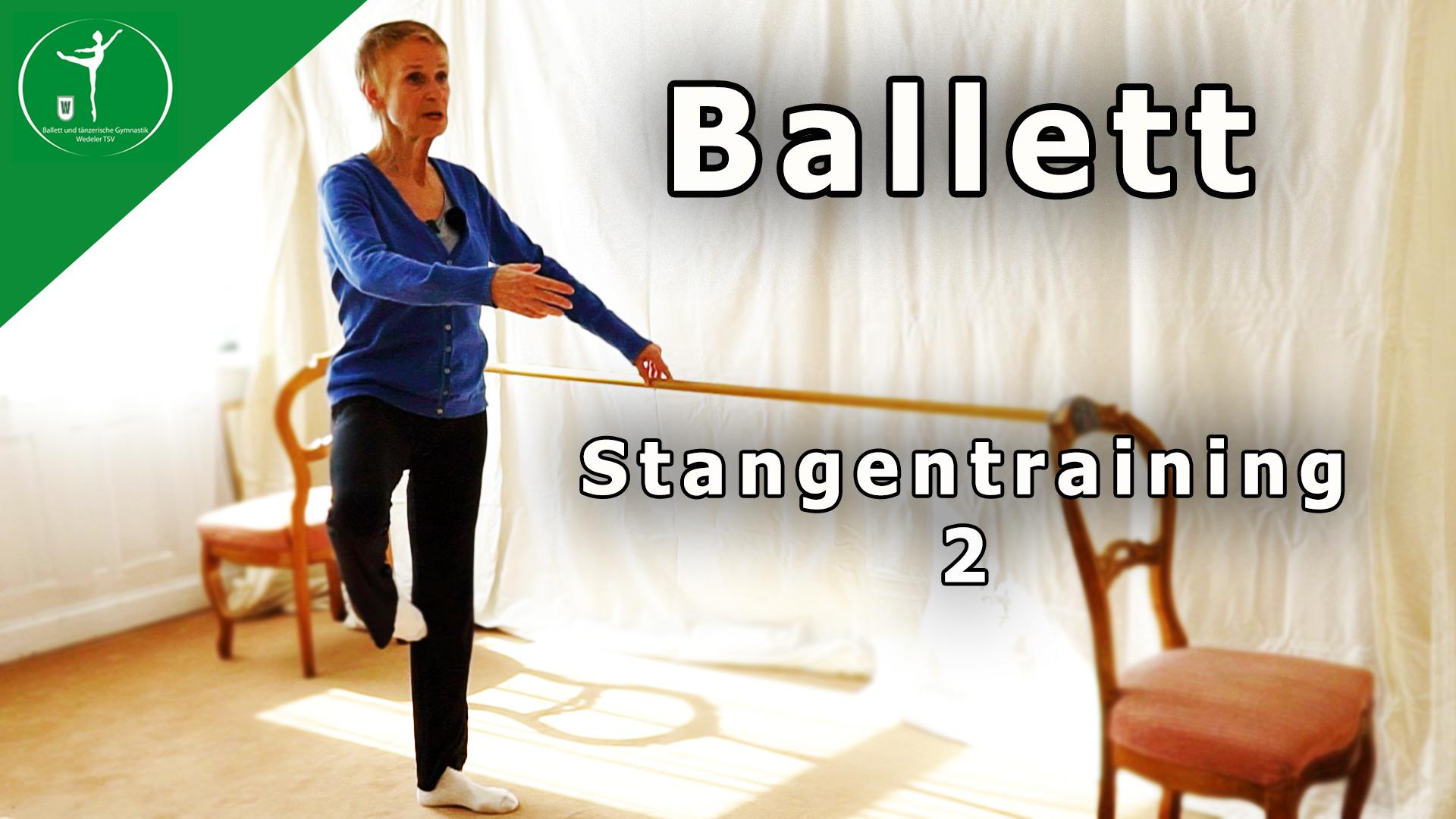 Ballett – Stangentraining 2 | Ein 15 Minuten Hometraining
